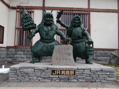 2015年4月、北海道&東日本パスを使い切って来ました(二日目)