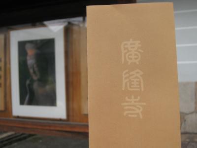 2015年05月 京都 『東華菜館で昼ごはん』①★観光は北野と太秦