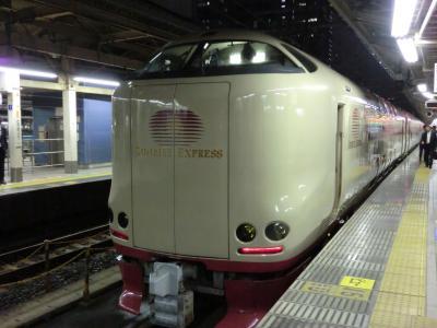寝台特急「サンライズ出雲」で行く HKT48全国ツアー 【島根】