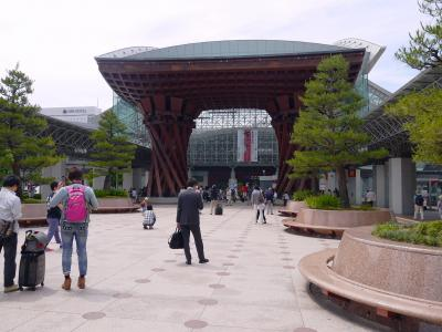 富山・石川の旅  石川の巻