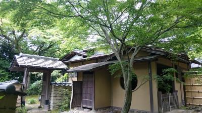 建物探訪と温泉     in神奈川県・小田原