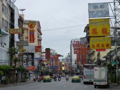 2015 ミャンマー・タイ2泊4日弾丸の旅 1 乗り継ぎの合間にバンコクを満喫