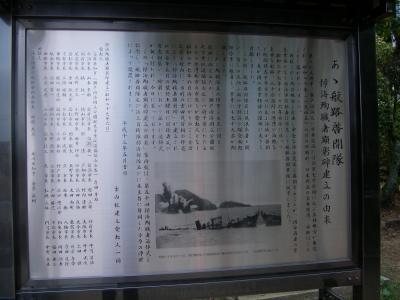 うどん県の隠れた歴史散策の旅