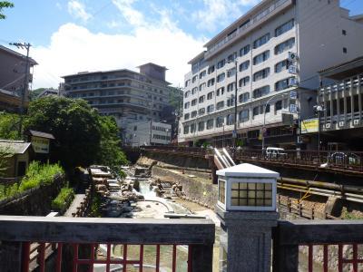 神戸旅行 ~南京町、ハーブ園、有馬温泉~