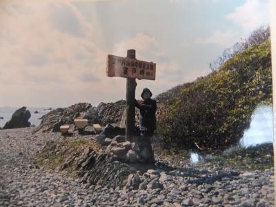 四国1周マイカーの旅8日間を回顧する。 4日目