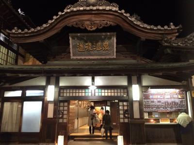 2015  日本縦断 4375km 札幌-鹿児島の旅 トワイライト  松山  道後温泉