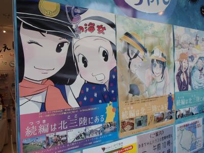 2015夏家族旅行 仙台・盛岡・秋田・山形 後半