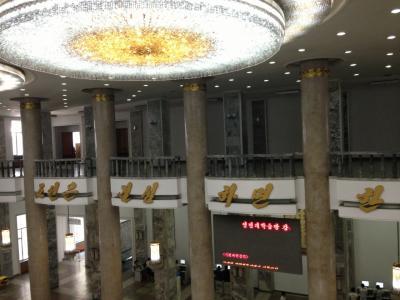 国立図書館的な場所も北朝鮮ネタ満載~人民大学習堂~