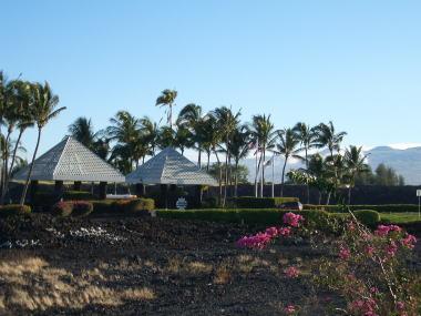ハワイ島の旅(2005)