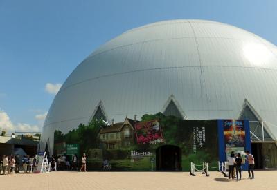 愛知万博10周年、ジブリの大博覧会と花と緑の夢あいちに行ってきました ①