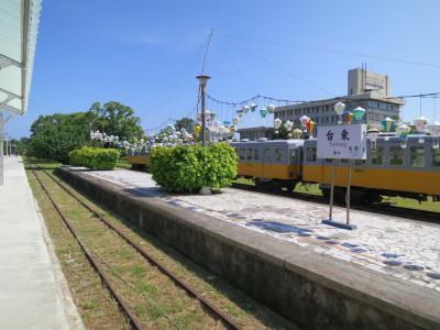 2015石垣空港から行く台北と鉄路で台湾一周の旅(その2・鉄道の台湾一周と台東観光編)