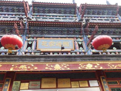 北京グルメ  5