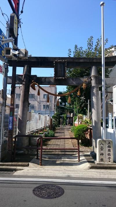 ノスタルジック上福岡 in埼玉県