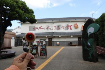鳥取1泊2日の旅~1日目~