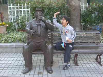 2011 大阪・神戸(備忘録 神戸編)