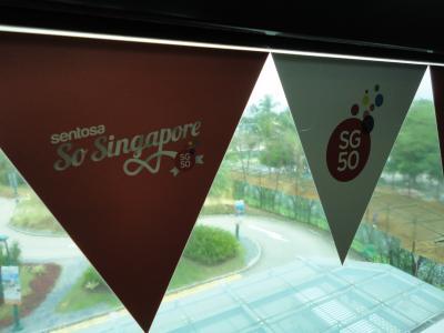 JGCに入るために 第2回② シンガポール0泊3日弾丸 ~セントーサ島へ行こう~