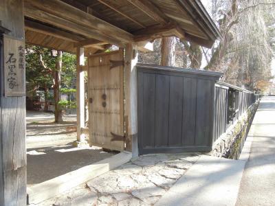 秋田旅行(横手-角館-田沢湖-乳頭温泉)