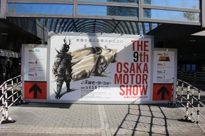 旅するイルカ♪ 大阪モーターショーへ