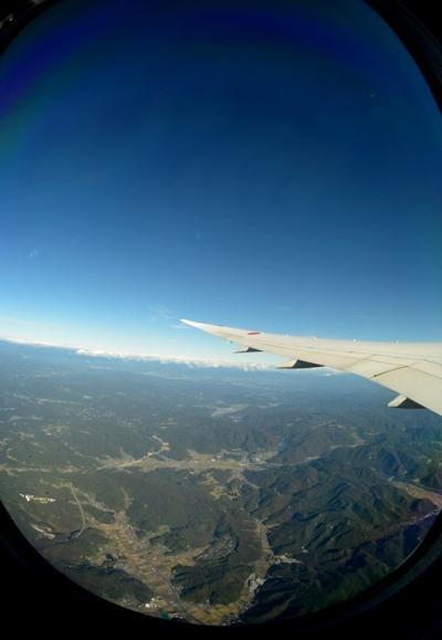 気ままに中米を飛ぶ、青の紀行1 メキシコへ