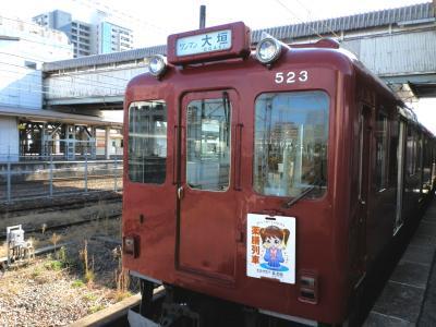 薬膳列車で行く、きらめき養老鉄道