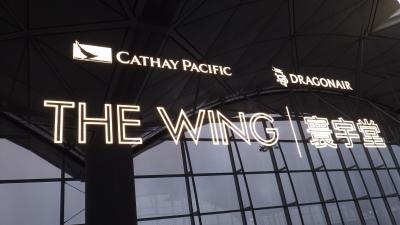 JAL・Cクラスで行く香港&マカオ♪≪5≫香港国際空港にてキャセイのラウンジでガバナに入浴できた~(^O^)v(2016年1月)