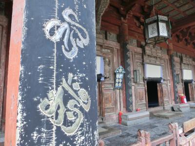 中国 西安 秦始皇帝と長安散歩(2)阿倍仲麻呂紀念碑・回教寺院