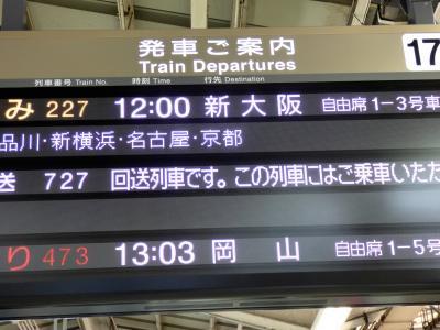 冬の恒例京都 第一日目&第二日目