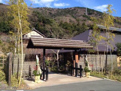 年末に箱根湯寮に行ってきました。