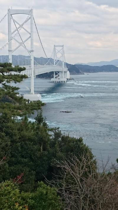 徳島へ 一泊二日の旅