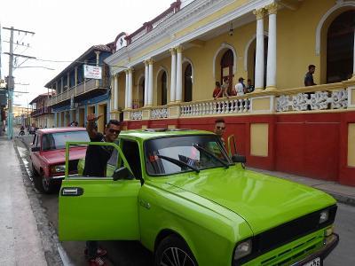 サンティアゴ・デ・クーバ
