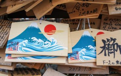 山梨 / 富士五湖  バスツアーに参加してみた♪