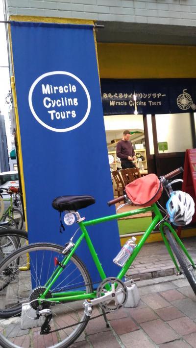 自転車で東京観光のツアー参加