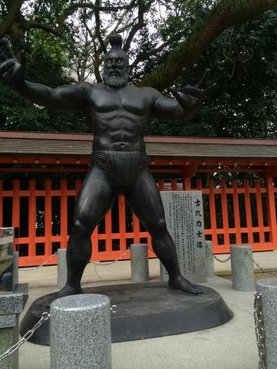 ◆お得きっぷで九州旅行◆2