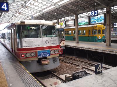 タモリ旅in富山&金沢 1 富山でタモリ倶楽部「タモリ電車クラブ」