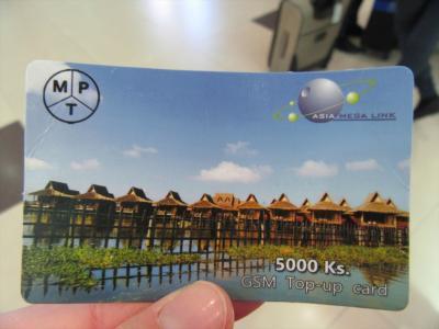 2016旧正月ミャンマー03★14年ぶりのヤンゴン★空港でSIMカード購入 と 亞坤でカヤトースト