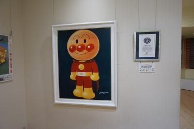 4歳児+11ヶ月児と行く横浜アンパンマンミュージアム