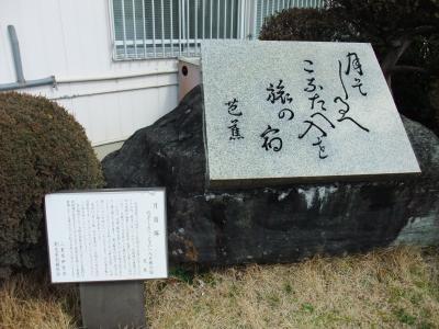 伊賀上野 伊賀焼の窯元巡り