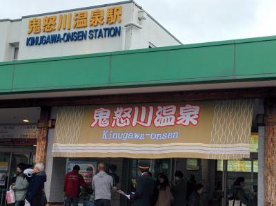 80歳を過ぎた両親を連れ、鬼怒川温泉に行ってきました。