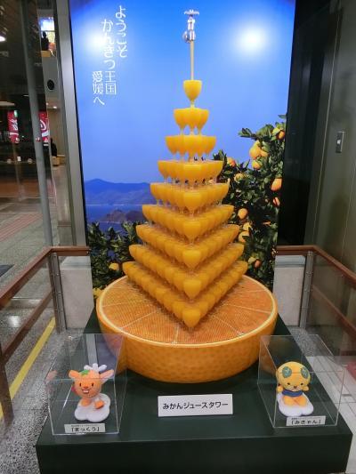 初めましての愛媛県へ初めてのひとり旅  ~ 食べたもの&お土産編 ~