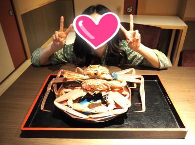 カニ食べ行こう~♪ サンダーバードで行く加賀温泉の旅~たちばな四季亭
