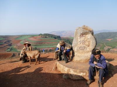雲南省東川紅土地から昆明、そしてベトナム再入国のため再び河口へ