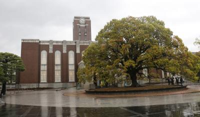 次男が入学した京都大学散策