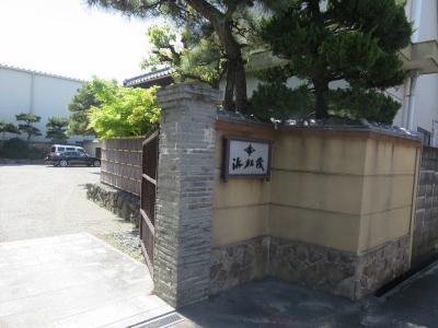 母と2人で四日市博物館。お昼は日本料理「浜松茂」