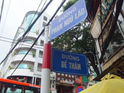 ベトナム 入国させてよ! 2012