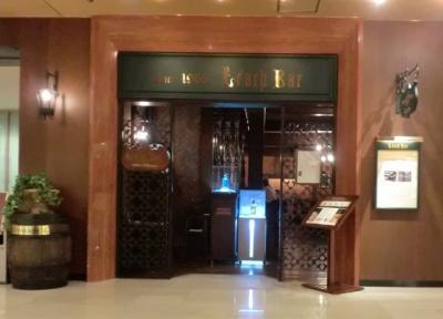 リーガロイヤルホテル大阪のメインバー、リーチバーへ行った
