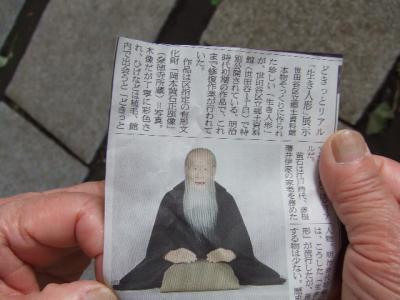 世田谷区立郷土資料館 2007/06/01