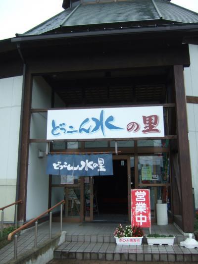 新潟のお友達のところに遊びに来ました。2日目(2015年夏)