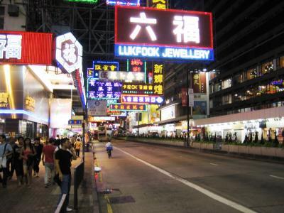 『2009年夏』初めての香港旅行
