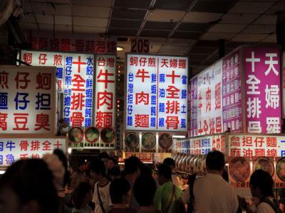『2011年夏』初めての台湾旅行