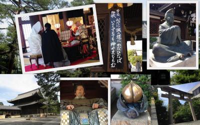 京都で甥の結婚式がありました。 前日はひとりで晴明神社、北野天満宮、妙心寺を観光